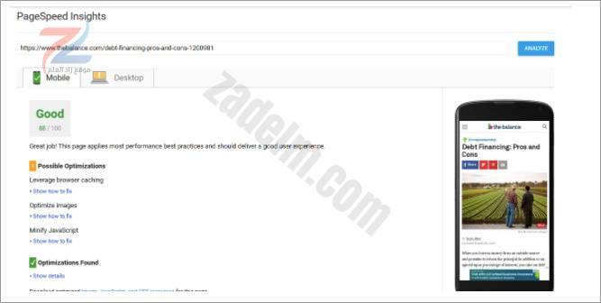 أدوات تحسين محركات البحث-سرعة الصفحة -10