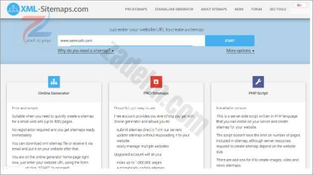 أدوات تحسين محركات البحث SEO-XML-sitemap-8