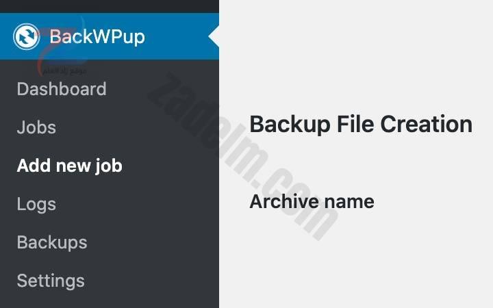 كيفية عمل نسخة احتياطية من موقع WordPress على Dropbox