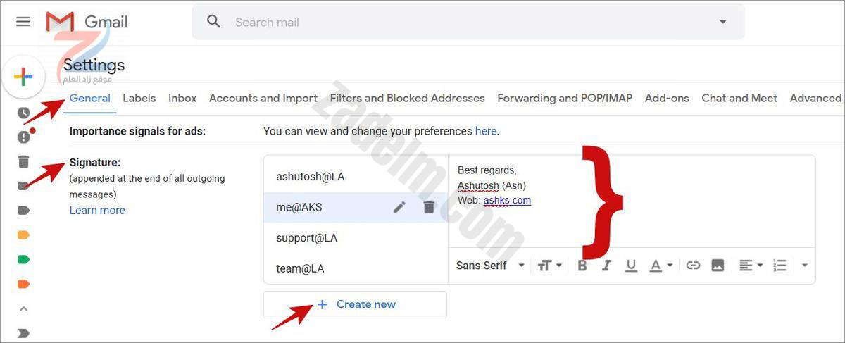 أنشئ توقيع بريد إلكتروني في Gmail