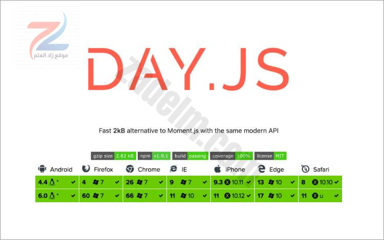 Day.js