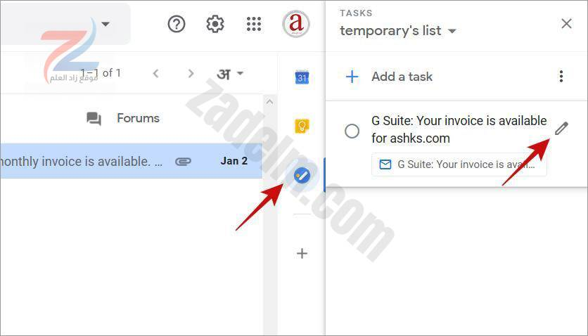 قم بتحرير مهمة في مهام Google داخل Gmail