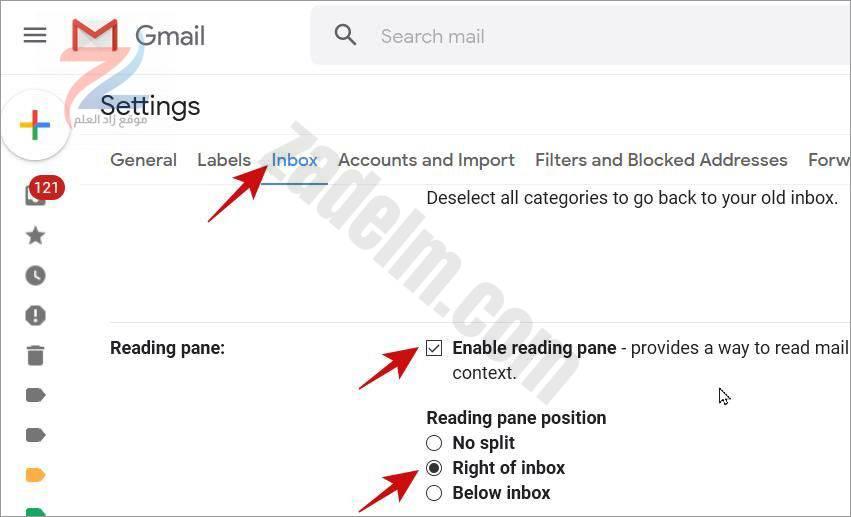 قم بتمكين جزء القراءة في Gmail