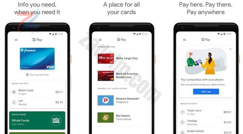 جوجل الدفع