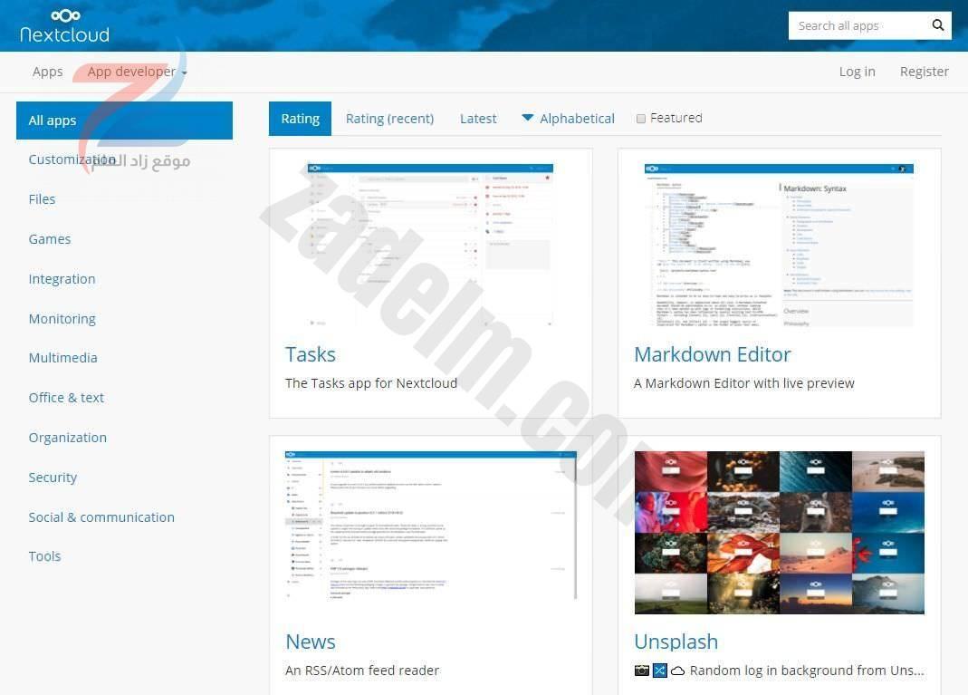 تدعم Nextcloud العديد من عمليات الدمج