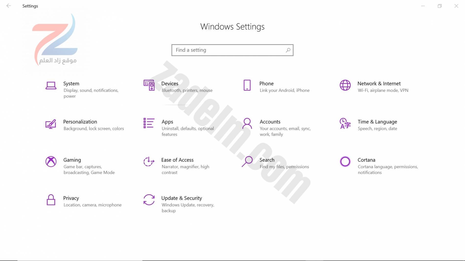 كيفية إنشاء واعداد نقطة اتصال Wi-Fi في نظام التشغيل Windows 10؟