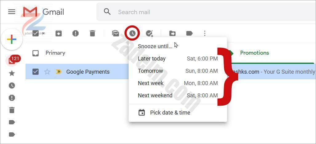 تأجيل رسالة بريد إلكتروني لاستخدامها لاحقًا في Gmail