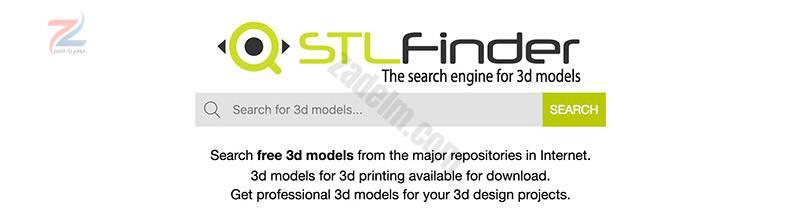 35 موقعًا لتنزيل نماذج STL المجانية للطابعات ثلاثية الأبعاد