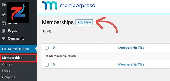 إضافة خطة عضوية جديدة