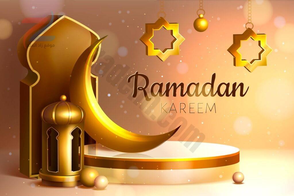 تصاميم رمضان فوتوشوب