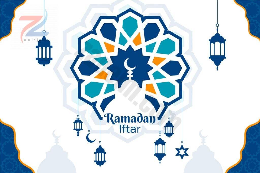 خلفيات وبطاقات تهنئة لشهر رمضان قابلة للتعديل 2