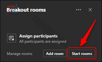 """خيار """"غرف البداية""""."""