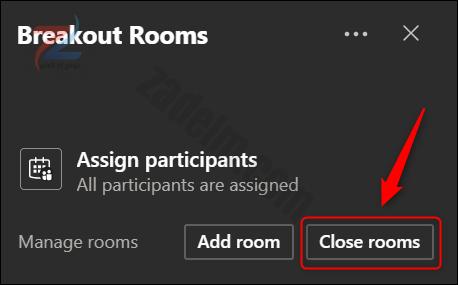 """خيار """"إغلاق الغرف""""."""