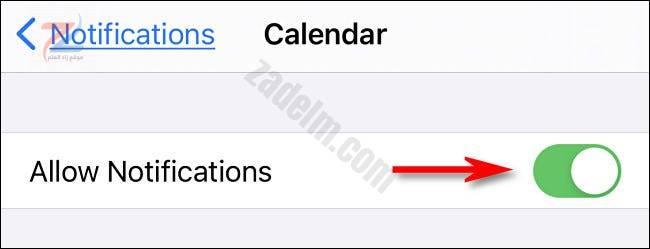في إعدادات iPhone ، قم بتشغيل إشعارات التقويم.