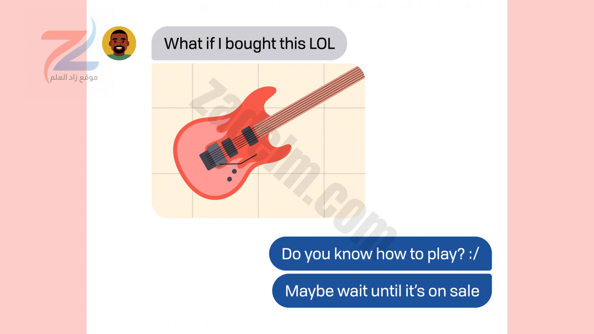 """محادثة الدردشة - صديق: """"ماذا لو اشتريت هذه الضحك بصوت مرتفع"""" / أنت: """"هل تعرف كيف تلعب؟ ربما تنتظر حتى يتم بيعها"""""""