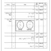 اختبار قصير لمادة الرياضيات للصف الخامس كامبردج 4