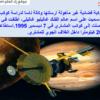شرح وحل أنشطة درس دوران الأرض حول محورها للخامس