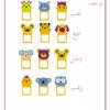 كراسة حروف لغتي الجميلة للصف الاول