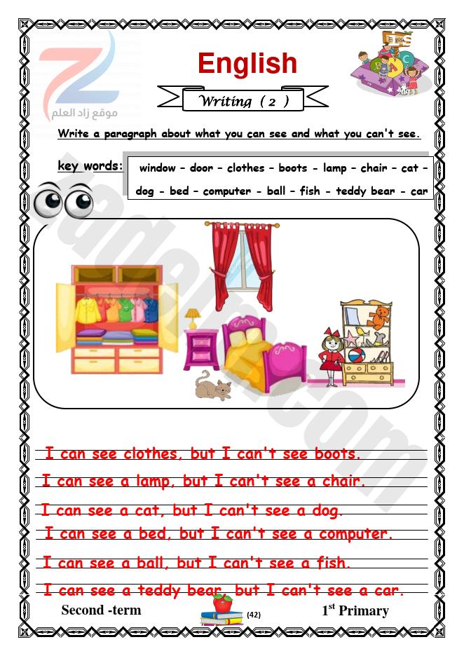 كراسة تدريبات متنوعة لمادة اللغة الانجليزية للصف الاول
