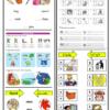 ملزمة تدريبية شاملة في مادة اللغة الانجليزية
