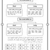 كراسة تدريبية للانجليزيSMART MEMO IN ENGLISH