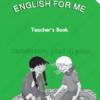 دليل المعلم لمادة اللغة الانجليزية للصف الاول