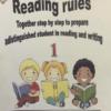 كراسة (READING RULES) لغة انجليزية الصف الاول