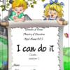 كراسة I CAN DO IT  لمادة اللغة الانجليزية للصف الاول