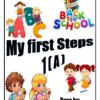 كراسة MY FIRST STEPS لمادة اللغة الانجليزية للصف الاول