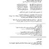 أوراق عمل وأنشطة تدريبية للثاني عشر في البلاغة