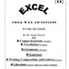 ملخص وشرح كامل لمنهج اللغة الانجليزية للثاني عشر