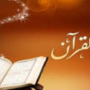 ملخصات دروس الوحدة الثانية لمادة التربية الاسلامية للخامس