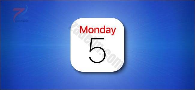 أيقونة تطبيق تقويم iPhone على خلفية زرقاء