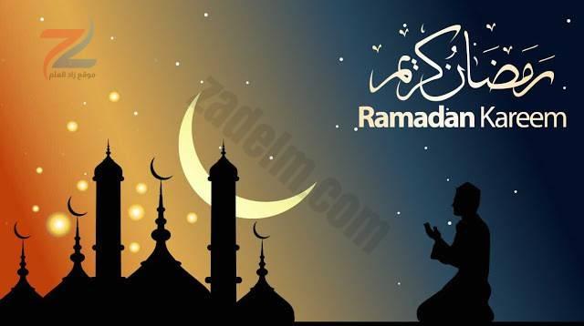 امساكية شهر رمضان 2021 لسلطنة عمان