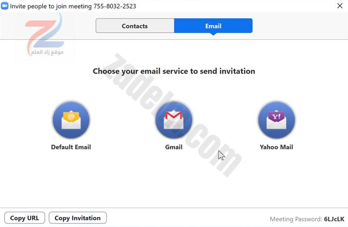 لقطة شاشة لمربع دعوة البريد الإلكتروني في تطبيق Zoom.