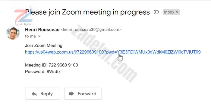 لقطة شاشة لرسالة بريد إلكتروني تحتوي على رابط إلى اجتماع Zoom ، مع مؤشر الماوس يحوم فوق الرابط ..