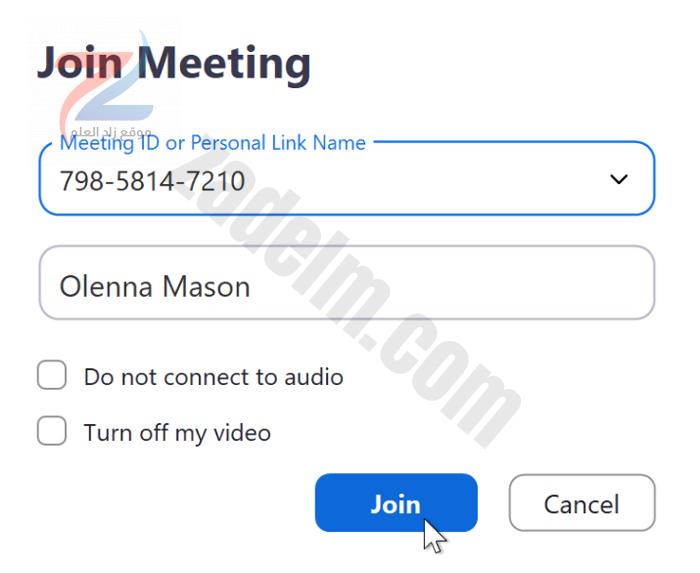 لقطة شاشة لمربع الانضمام إلى الاجتماع في تطبيق Zoom.