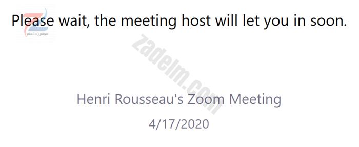 لقطة شاشة لشاشة غرفة الانتظار في تطبيق Zoom.