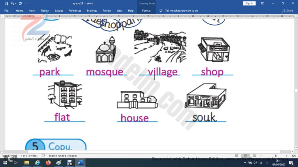 حل كتاب اللغة الانجليزية الوحدة السادسة للصف الثاني للفصل الدراسي الثاني