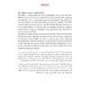 كراسة تجمع برزنتيشن (PRESENTATIONS) وايميلات شاملة للغة الانجليزية