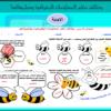 شرح درس وظائف نظم المعلومات الجغرافية وتطبيقاتها