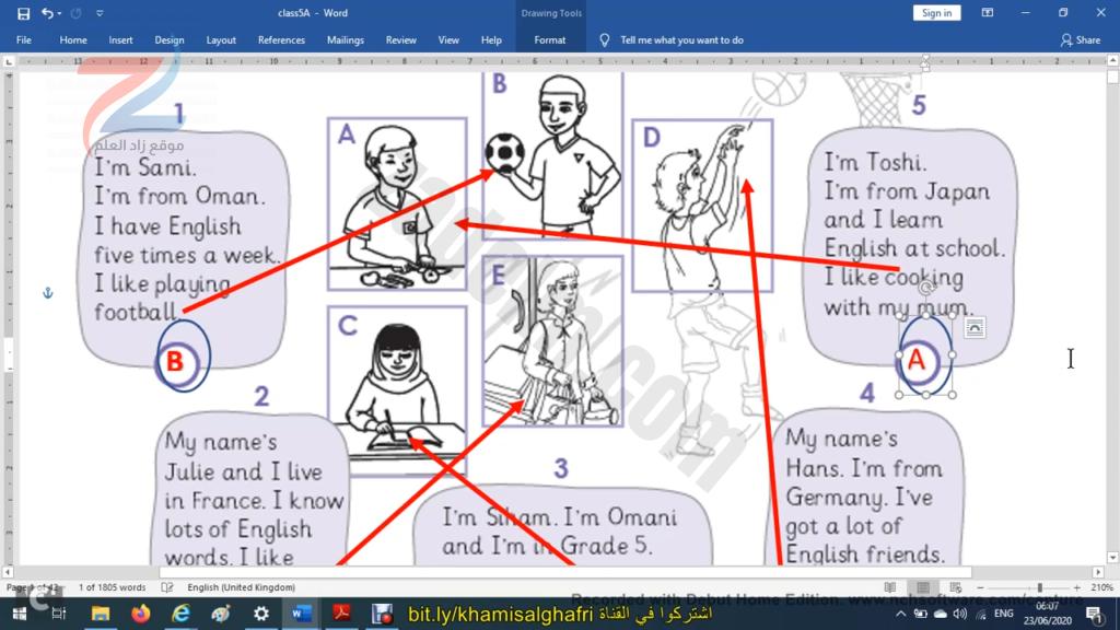 حل الوحدة الأولى لمادة اللغة الانجليزية للصف الخامس للفصل الدراسي الأول