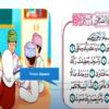 شرح سورة الضحى تربية إسلامية للصف ثانى