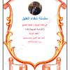 كراسة تدريبية امتحانية للغة العربية للتاسع