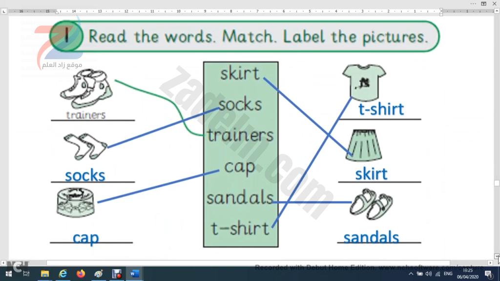 حل الوحدة السادسة لمادة اللغة الانجليزية للصف الأول