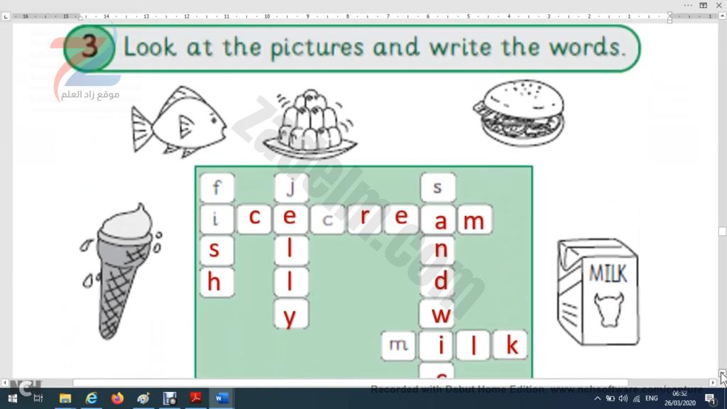 حل الوحدة الخامسة مادةاللغة الانجليزية للصف الأول للفصل الدراسي الثاني