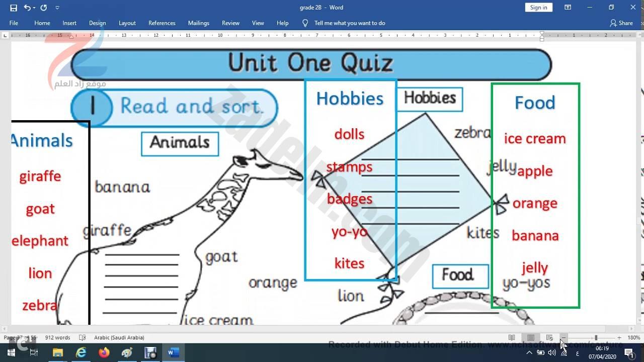 حل الوحدة السادسة لمادة اللغة الانجليزية للصف الثاني