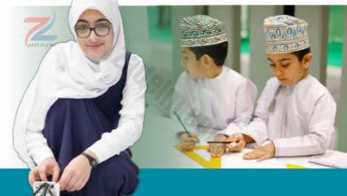 الدليل الارشادي لتشخيص فاقد التعلم 2021/2022