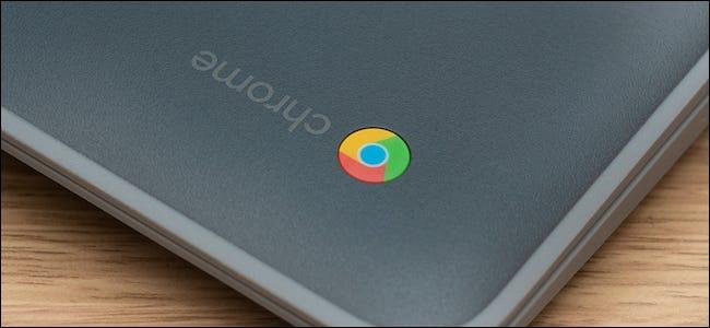 شعار Google Chrome على جهاز Chromebook