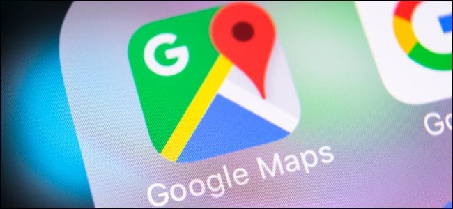 شعار تطبيق خرائط Google على هاتف ذكي
